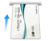 カードローン専用カード